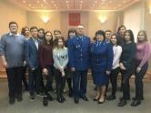 Студенты Ульяновского филиала РАНХиГС приняли участие в Дне открытых дверей в Прокуратуре Ульяновской области