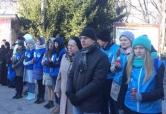 Студенты Ульяновского филиала РАНХиГС приняли участие в акции памяти 100-летия окончания Первой мировой войны