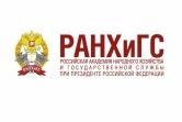 Онлайн-трансляция лекции «Квантовые технологии и коммуникации» (ПРЯМАЯ ТРАНСЛЯЦИЯ)